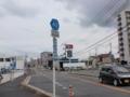 滋賀県道43号平野草津線