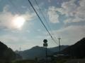 兵庫県道407号前之庄市川線