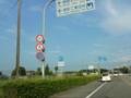兵庫県道371号高岡北条線