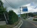 島根県道252号枕木山線