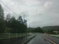 島根県道288号瓜坂川合線