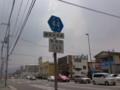奈良県道・京都府道44号奈良加茂線