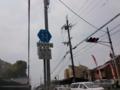 奈良県道・京都府道52号奈良精華線