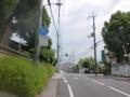 奈良県道・三重県道80号奈良名張線