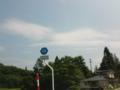 秋田県道68号白沢田代線