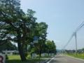 秋田県道52号比内田代線