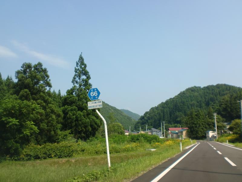 秋田県道66号十二所花輪大湯線