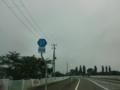 岩手県道37号花巻衣川線