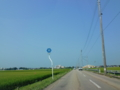 山形県道33号庄内空港立川線