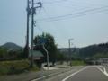 山形県道26号寒河江西川線