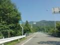 山形県道53号山形永野線
