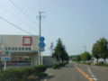 福島県道5号上名倉飯坂伊達線
