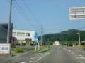 福島県道312号折戸笹谷線
