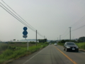 福島県道7号猪苗代塩川線