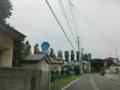 福島県道335号大平喜多方線