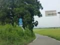 福島県道61号塩川山都線