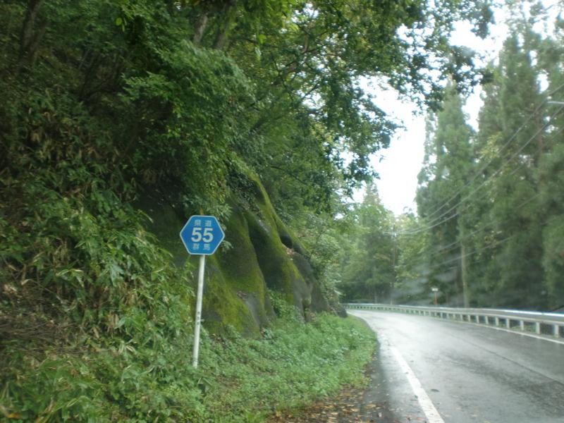 群馬県道55号中之条草津線