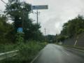 群馬県道53号中之条湯河原線