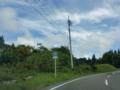 群馬県道272号月夜野猿ヶ京温泉線