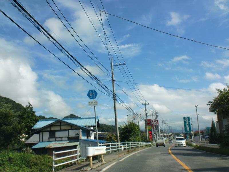 群馬県道61号沼田水上線