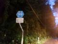 栃木県道149号小来川文挟石那田線