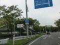 大阪府道1号茨木摂津線
