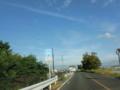 京都府道241号向島宇治線