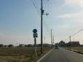 滋賀県道297号安曇川高島線