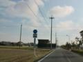 滋賀県道305号南船木西万木線