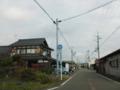 滋賀県道301号藁園熊野本線