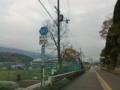 滋賀県道557号西浅井マキノ線