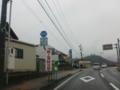 福井県道203号池田南条線