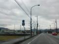 福井県道40号武生インター線