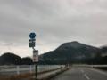福井県道201号菅生武生線