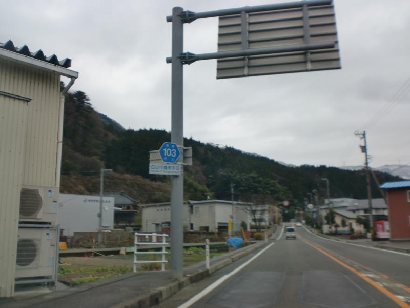 石川県道103号鶴来水島美川線