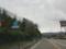 石川県道11号小松山中線