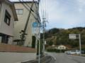 和歌山県道136号秋月海南線