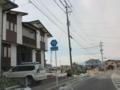 長野県道66号豊野南志賀公園線