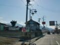 国道403号線