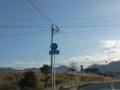 長野県道65号上田丸子線
