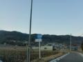 長野県道142号八幡小諸線