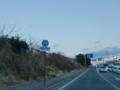 長野県道79号小諸上田線