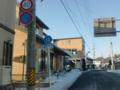 長野県道12号丸子信州新線