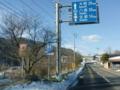 長野県道55号大町麻績インター千曲線
