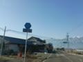 長野県道329号原木戸安曇追分停車場線