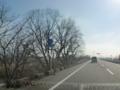 長野県道306号有明大町線