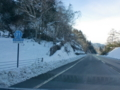 長野県道31号長野大町線