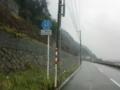 富山県道60号入善朝日線