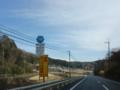 奈良県道・三重県道781号都祁名張線