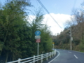 岡山県道21号岡山児島線